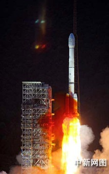 Start Chinasat 6B